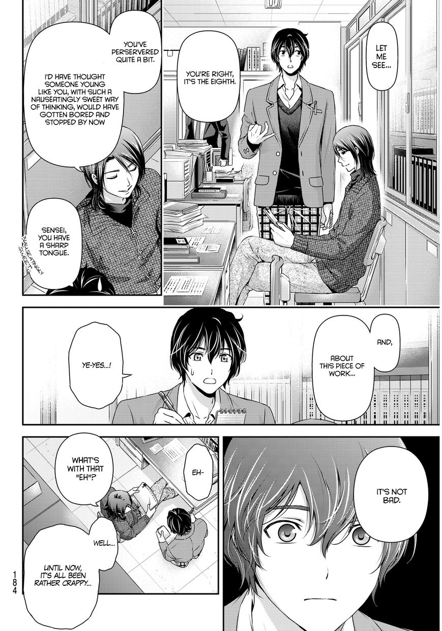 Domestic Girlfriend, Chapter 62 Happy Times image 011