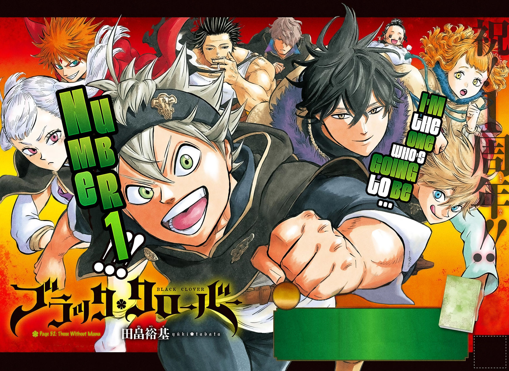 Black Clover, Chapter 52 Those Without Mana image 003