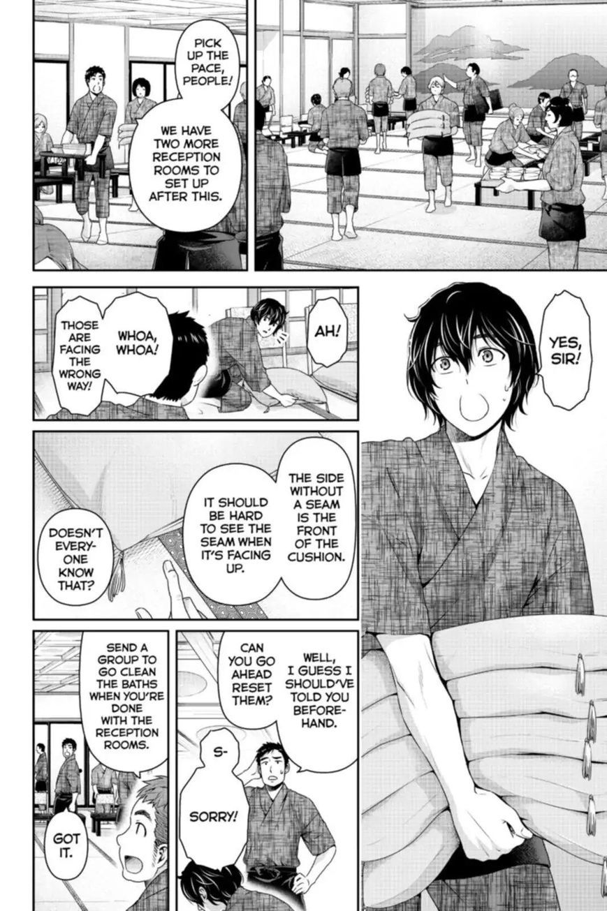 Domestic Girlfriend, Chapter 160 image 006