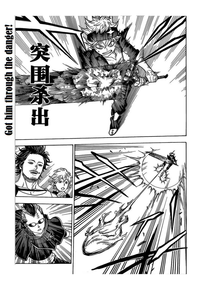 Black Clover, Chapter 4 The black sheep's crook image 014