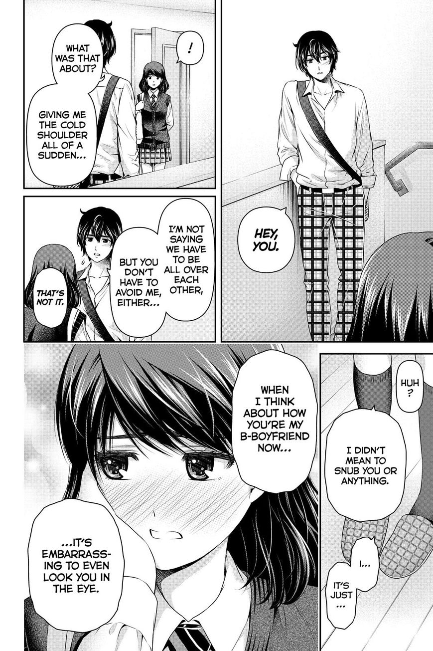 Domestic Girlfriend, Chapter 116 Changing Relationship image 006