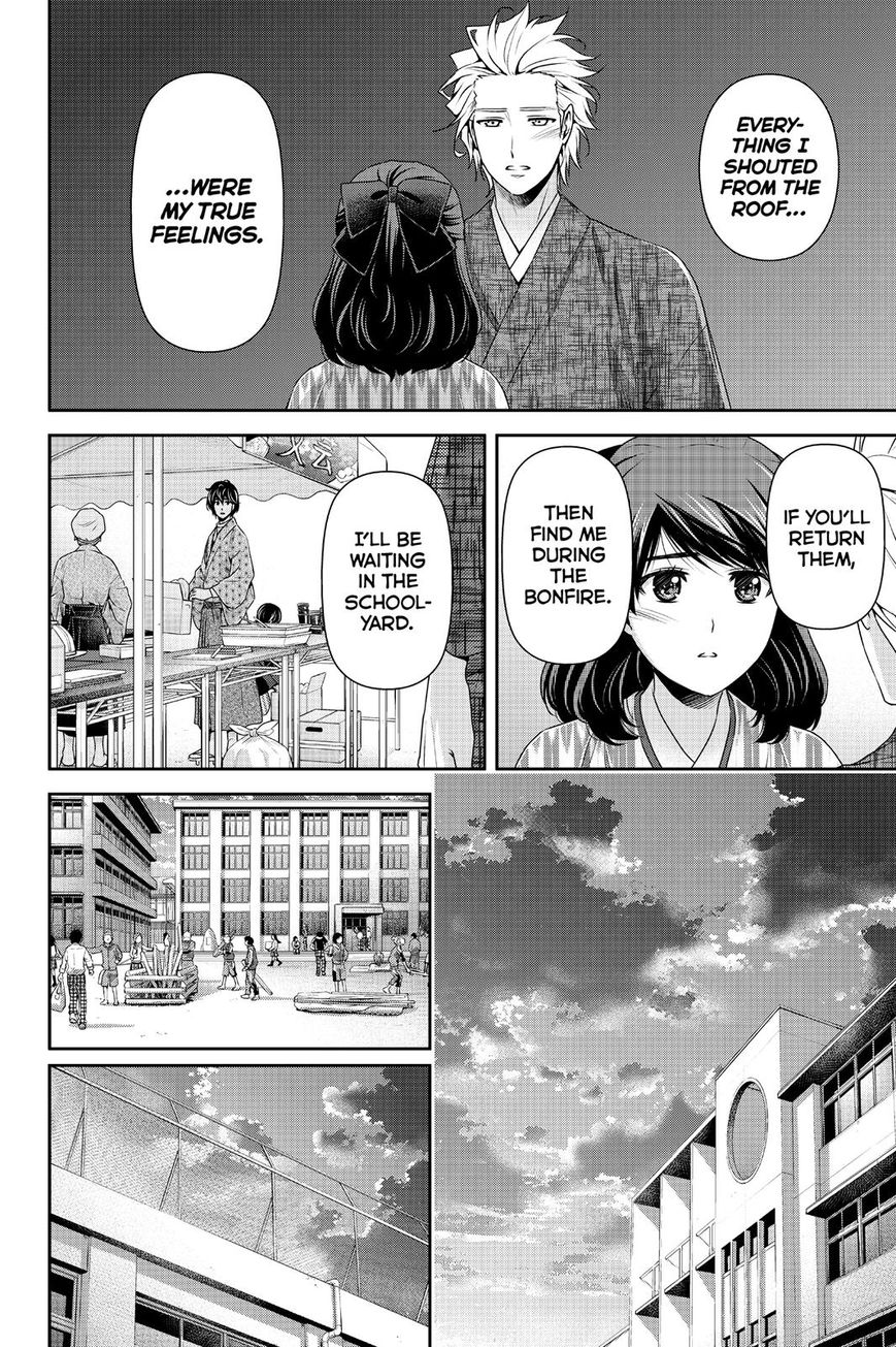 Domestic Girlfriend, Chapter 113 The Culmination of Feelings image 012