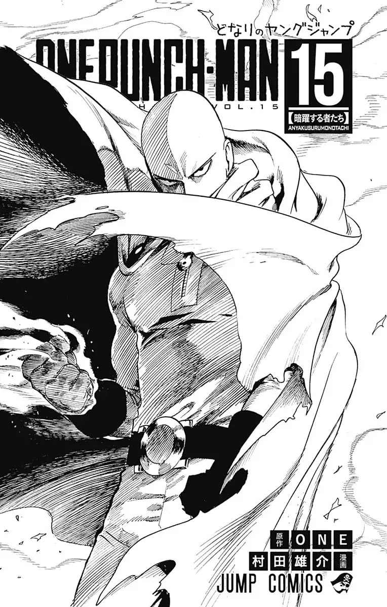 One Punch Man, Chapter Onepunch-Man 80.1 image 005