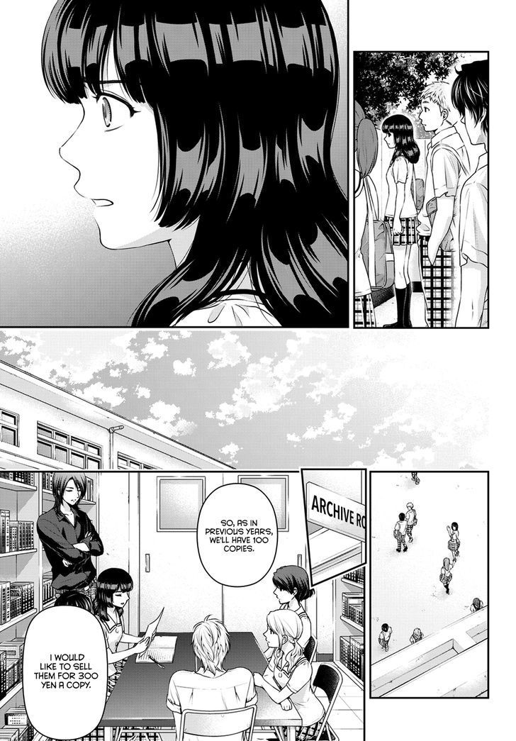 Domestic Girlfriend, Chapter 38 Deepening Suspicion image 008