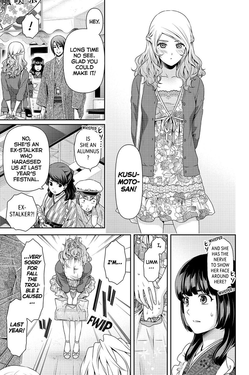 Domestic Girlfriend, Chapter 111 Today's The Day! image 017