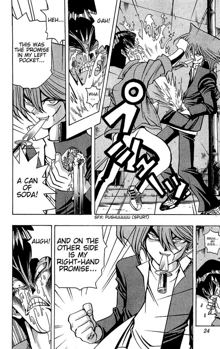 Yu Gi Oh, Chapter Vol.04 Ch.025 - The One-Inch Terror image 025