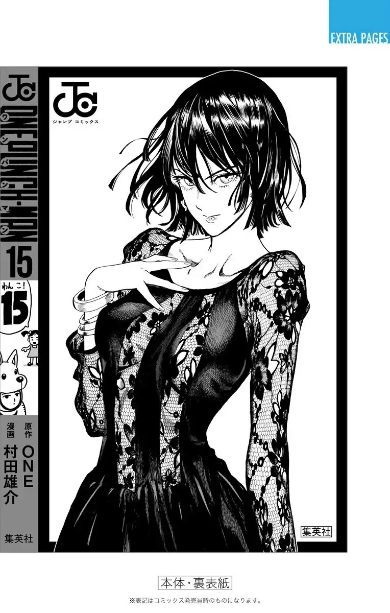 One Punch Man, Chapter Onepunch-Man 80.1 image 023