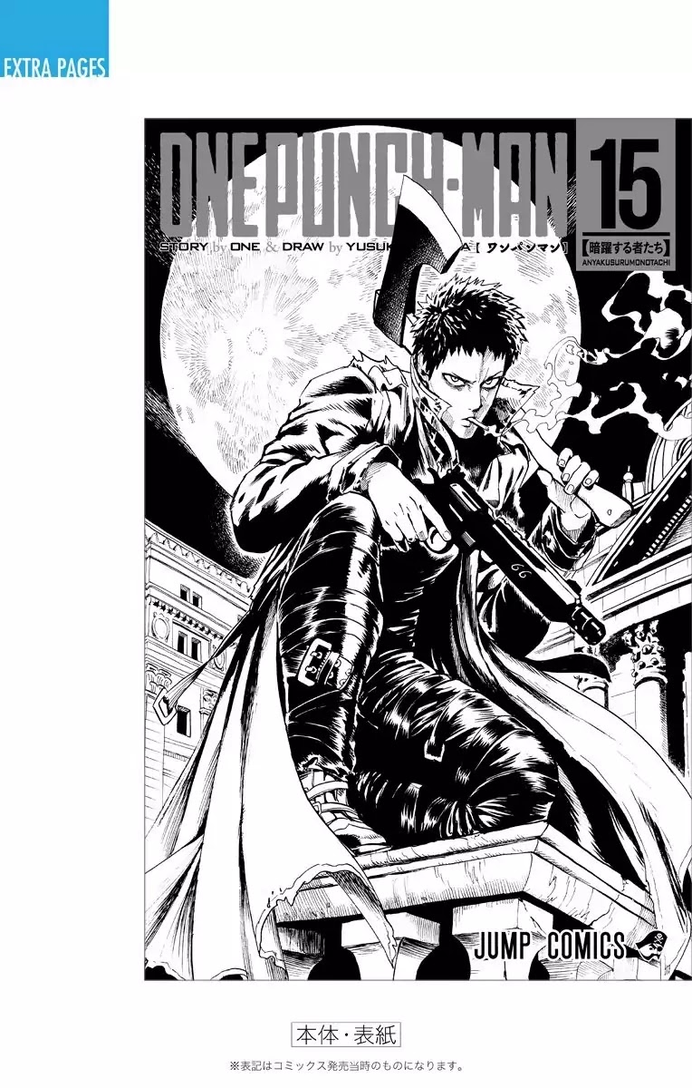 One Punch Man, Chapter Onepunch-Man 80.1 image 024