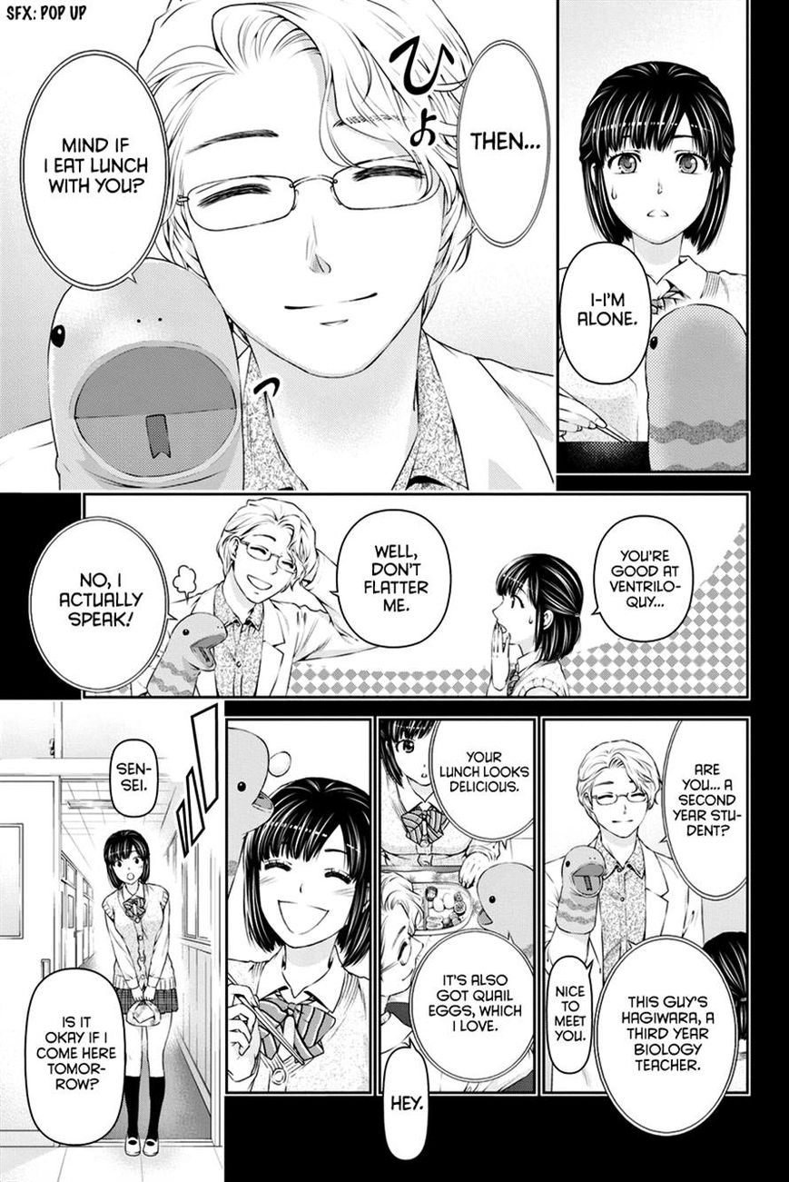 Domestic Girlfriend, Chapter 14 What would you have done image 011