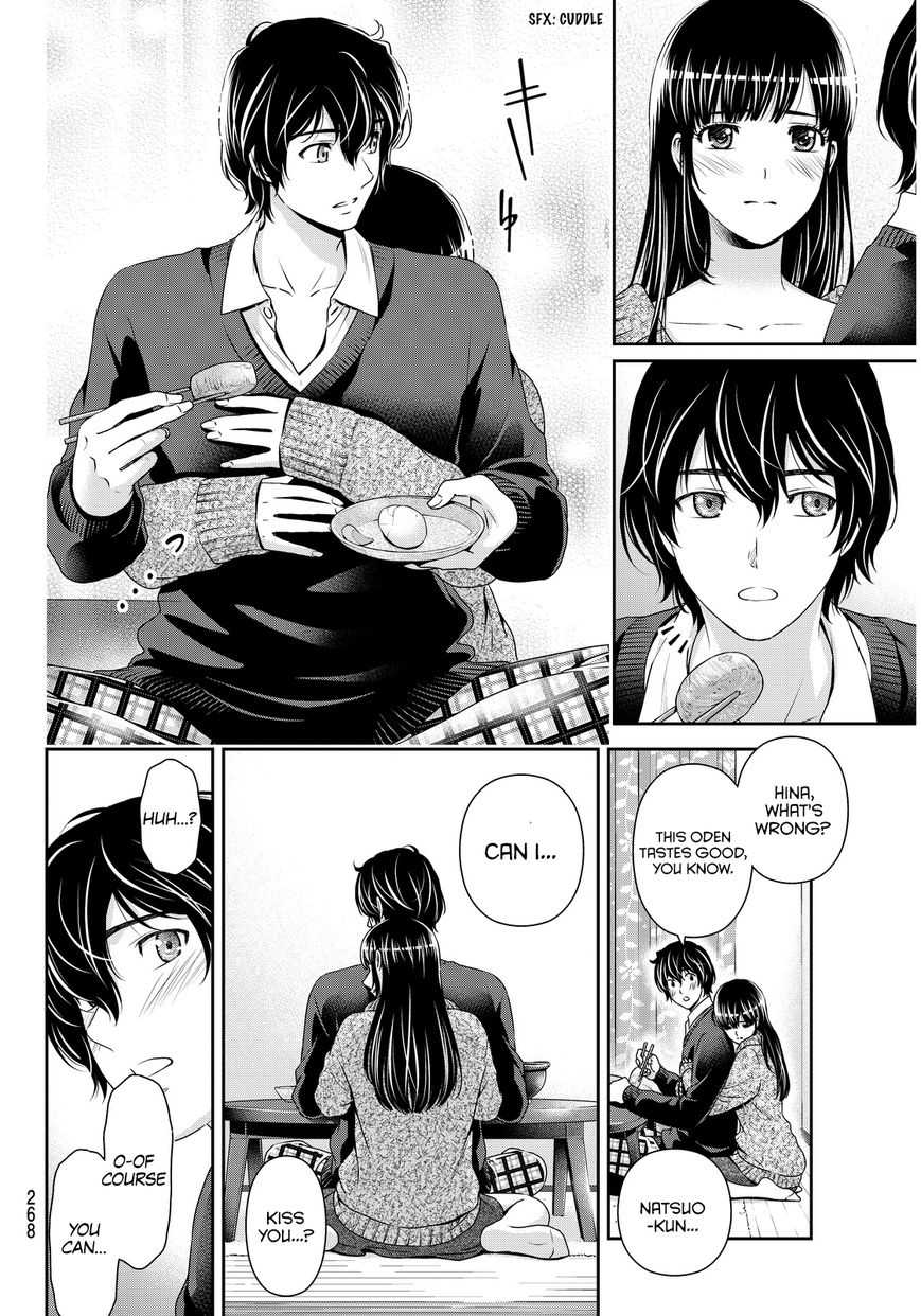 Domestic Girlfriend, Chapter 59 Detected image 017