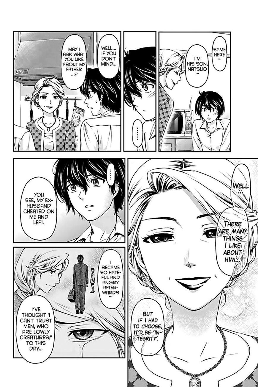 Domestic Girlfriend, Chapter 2 Under the same roof against my wildest expectations image 007
