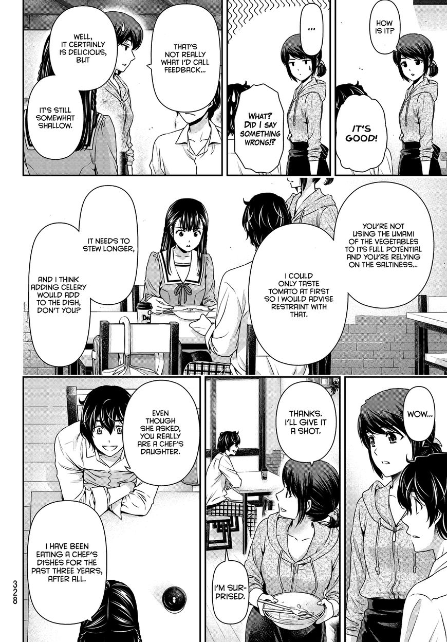 Domestic Girlfriend, Chapter 89 As A Father image 017