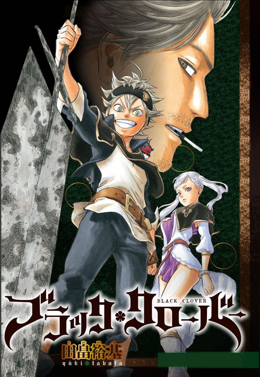 Black Clover, Chapter 11 Dungeon image 005