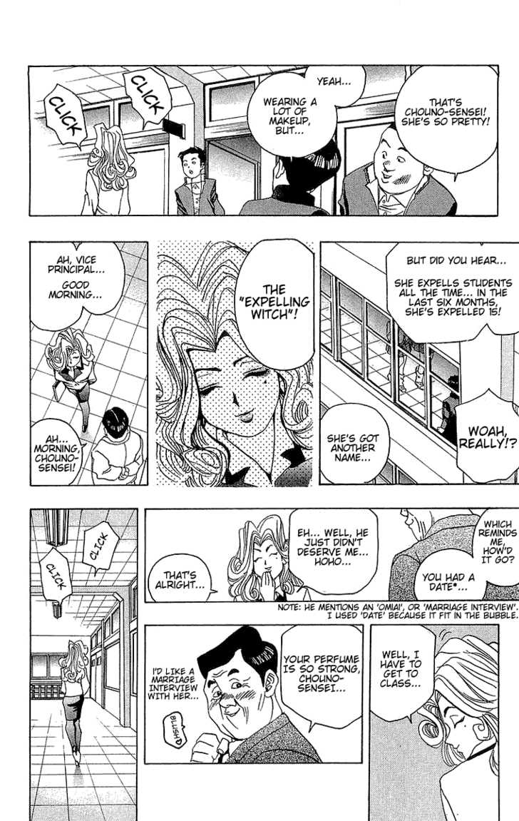 Yu Gi Oh, Chapter Vol.01 Ch.007 - The True Face image 011