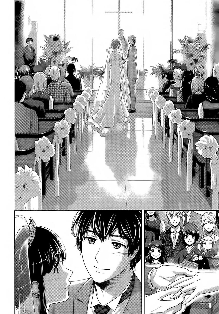 Domestic Girlfriend, Chapter 277 image 013