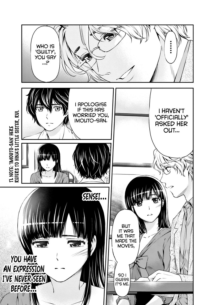 Domestic Girlfriend, Chapter 9 Confrontation image 011