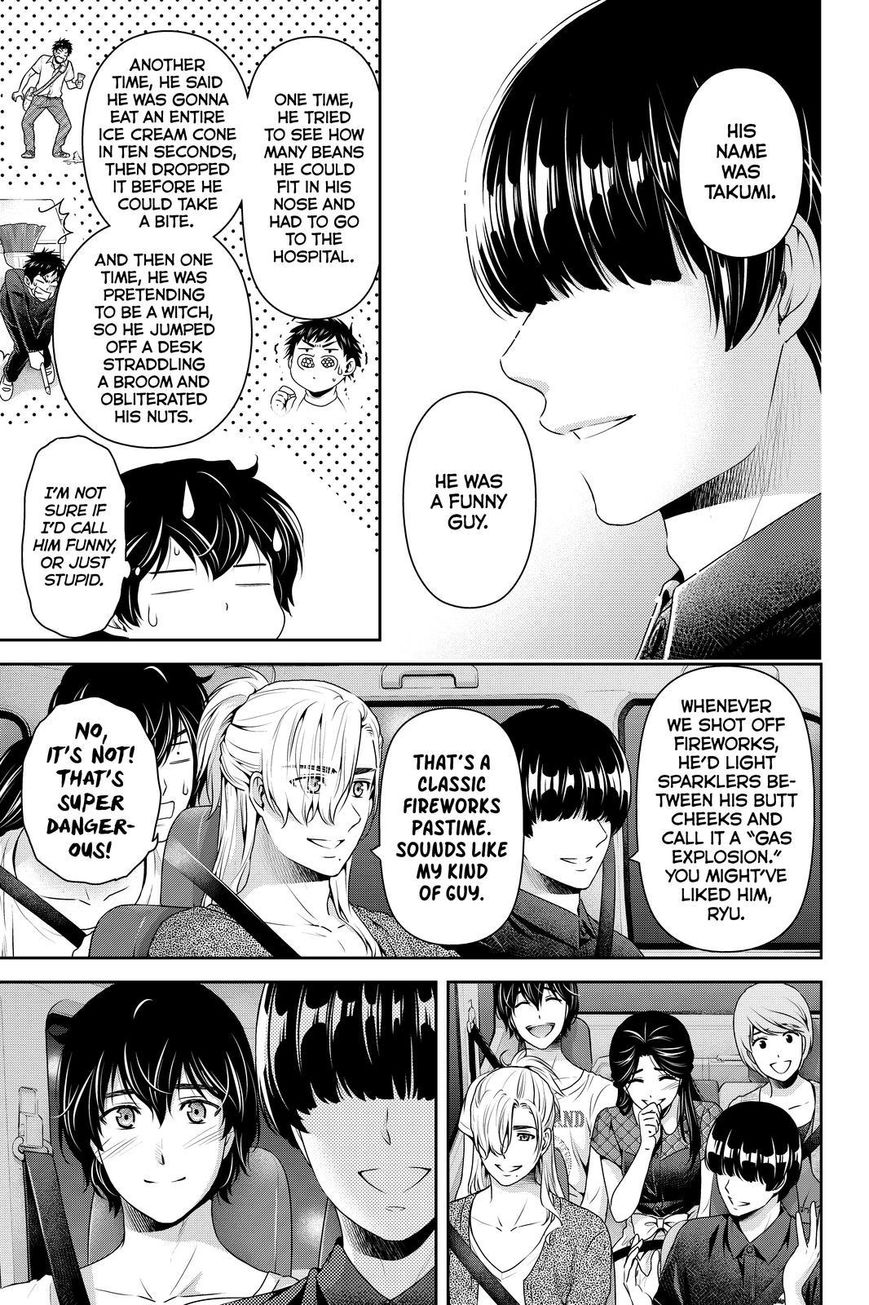 Domestic Girlfriend, Chapter 168 Irregularity Detected in a Lovestruck Girl image 003