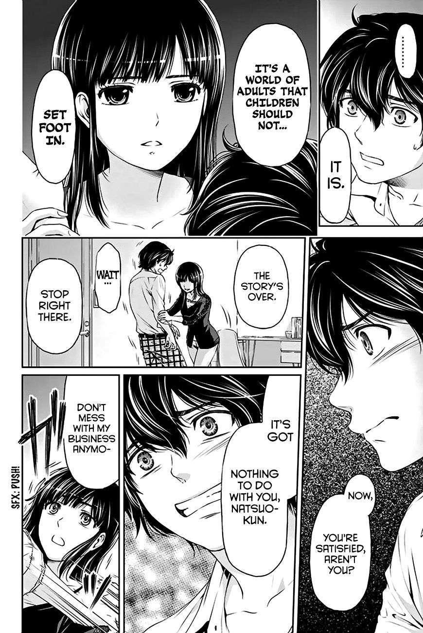 Domestic Girlfriend, Chapter 5 Who is the real you image 021