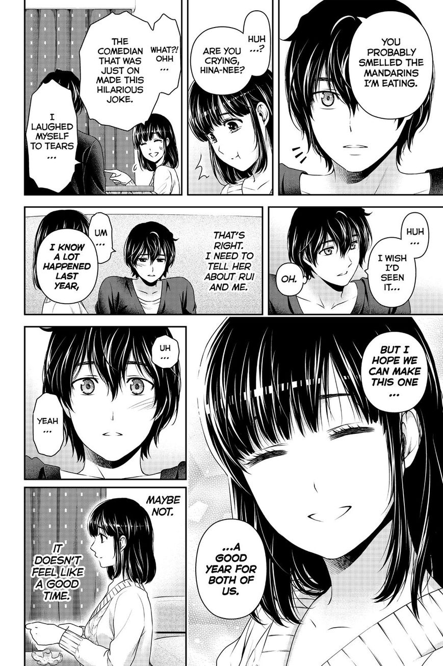 Domestic Girlfriend, Chapter 131 I Can't Bear It image 004