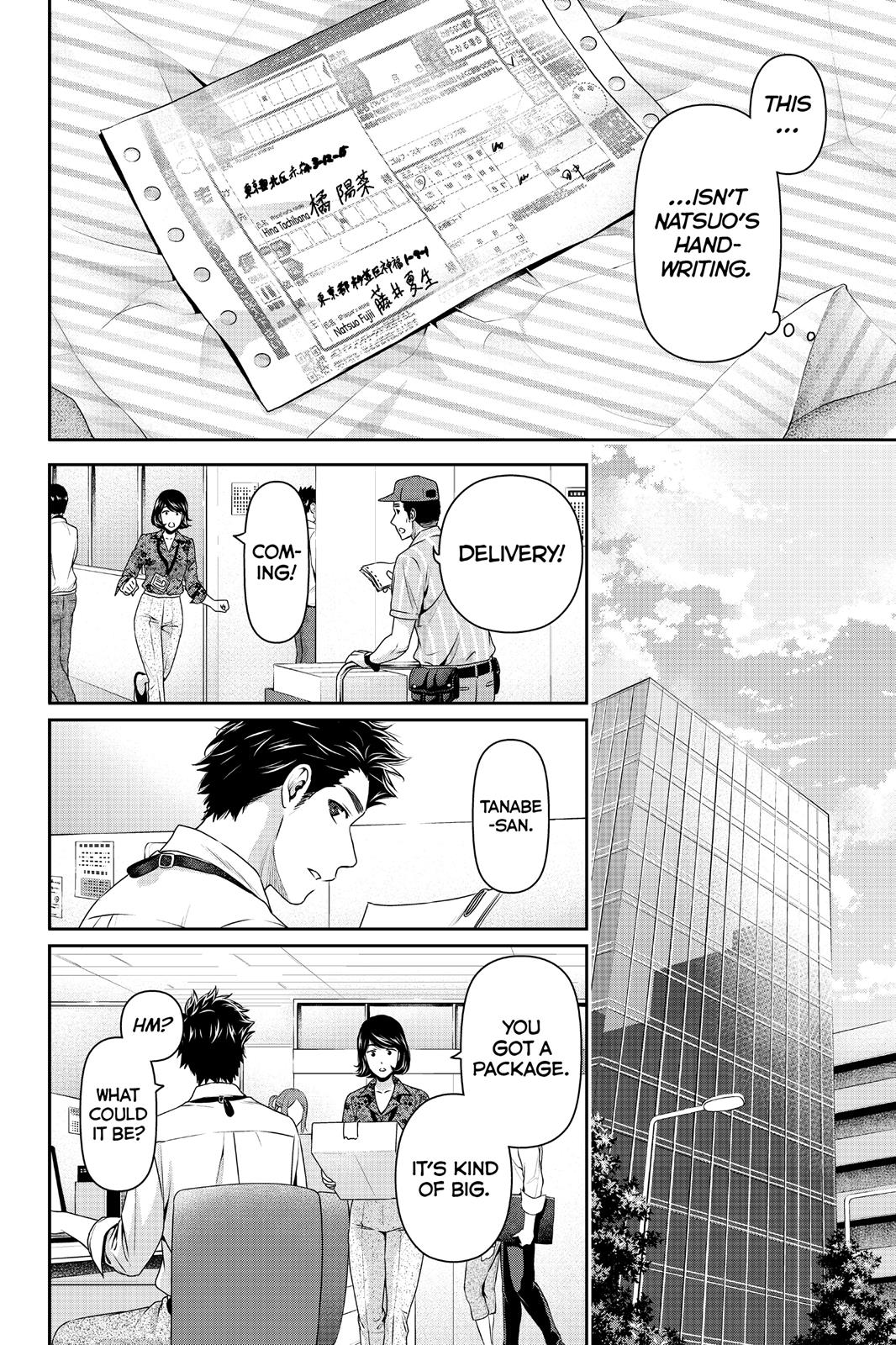 Domestic Na Kanojo, Chapter 181 image 002