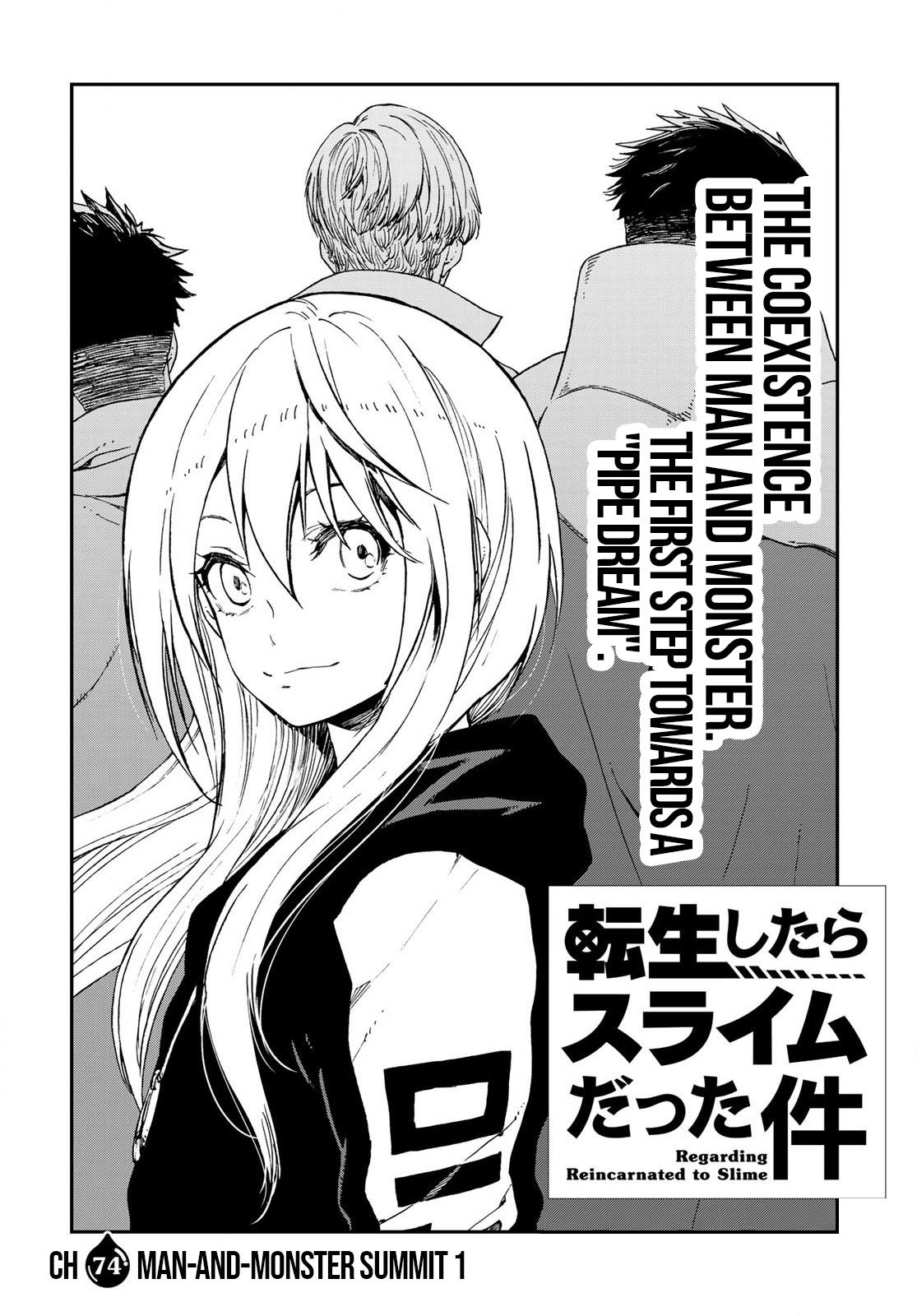 That Time I Got Reincarnated As A Slime, Chapter 74 image 004