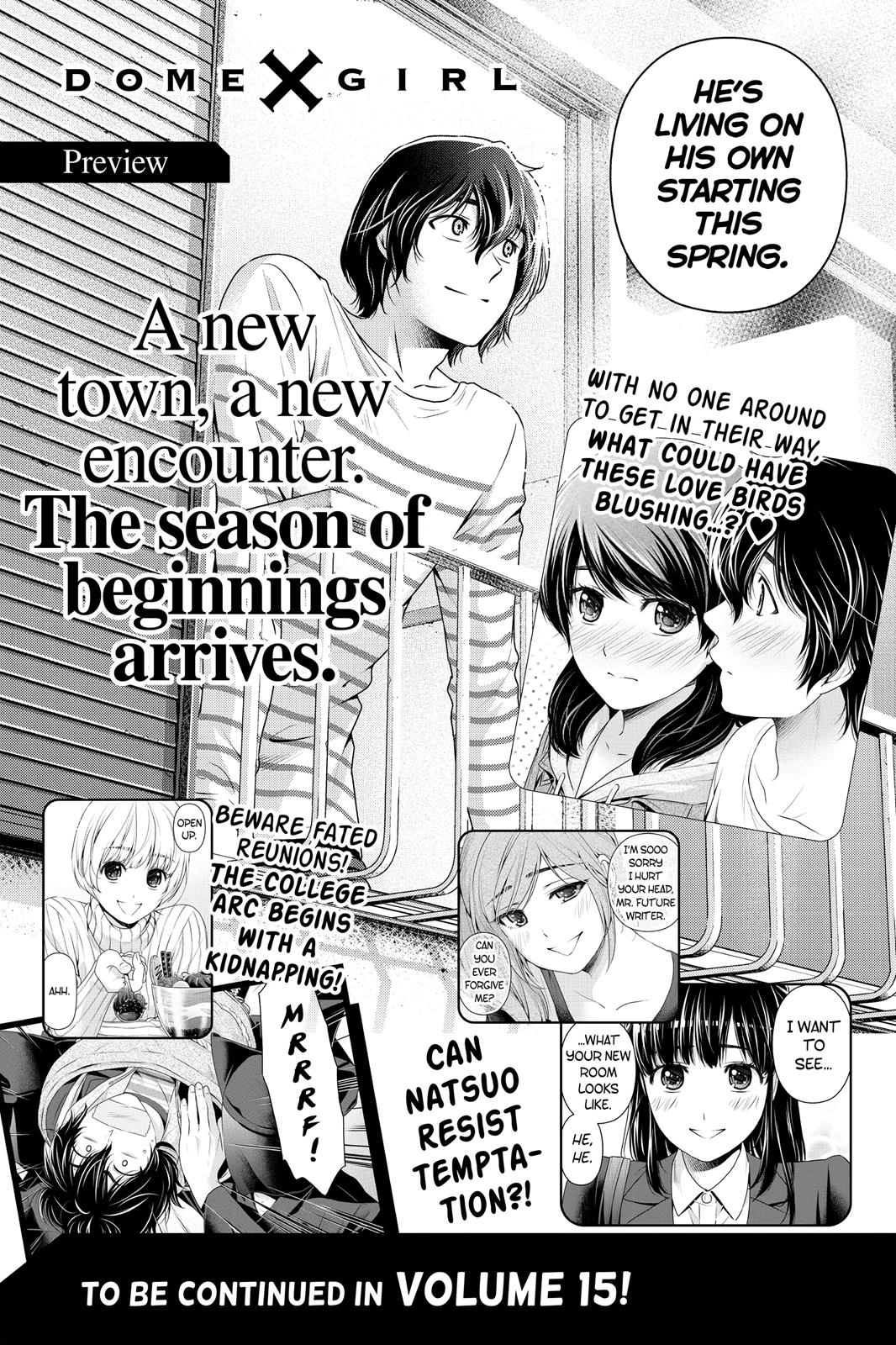Domestic Na Kanojo, Chapter 134.5 image 007