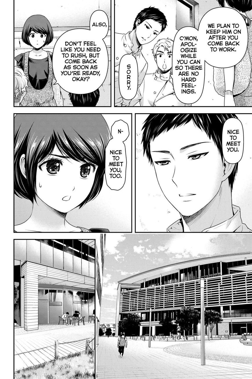 Domestic Girlfriend, Chapter 170 image 010