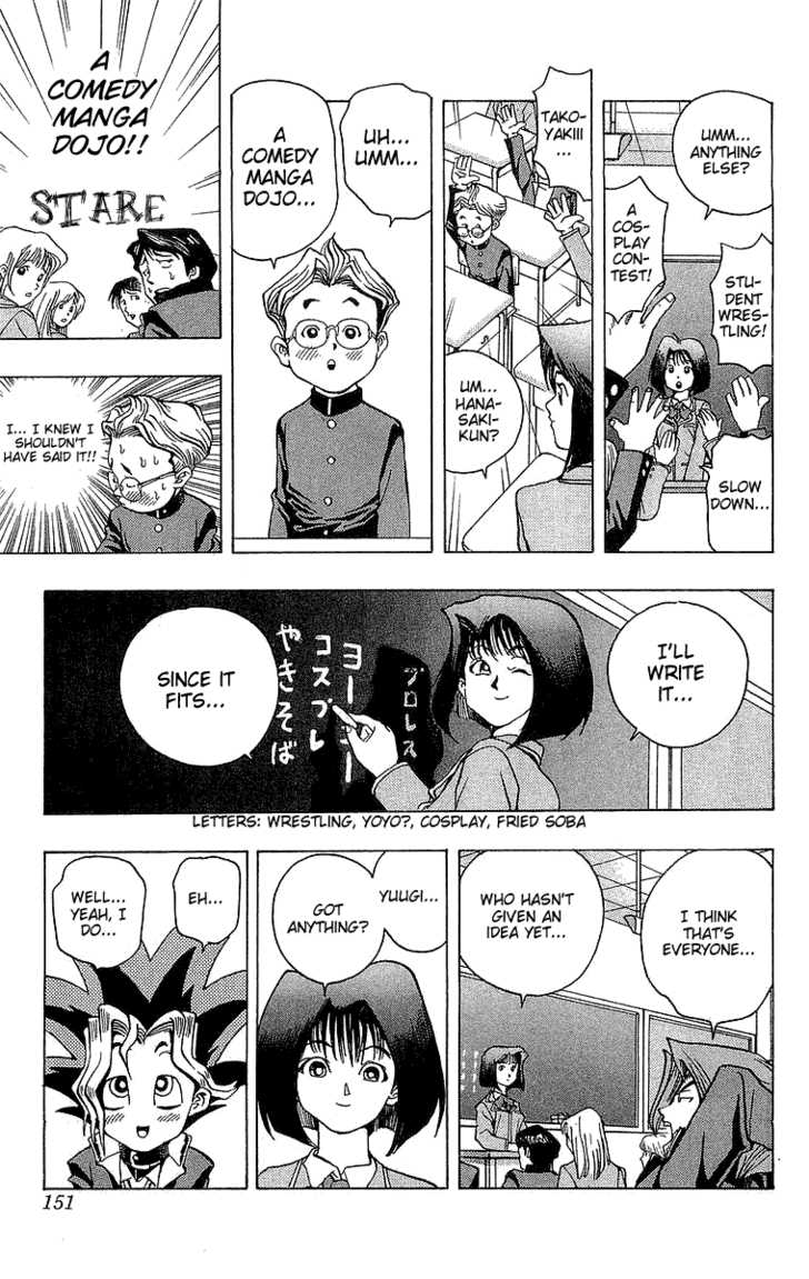 Yu Gi Oh, Chapter Vol.01 Ch.006 - Burning Struggle To The Death image 004