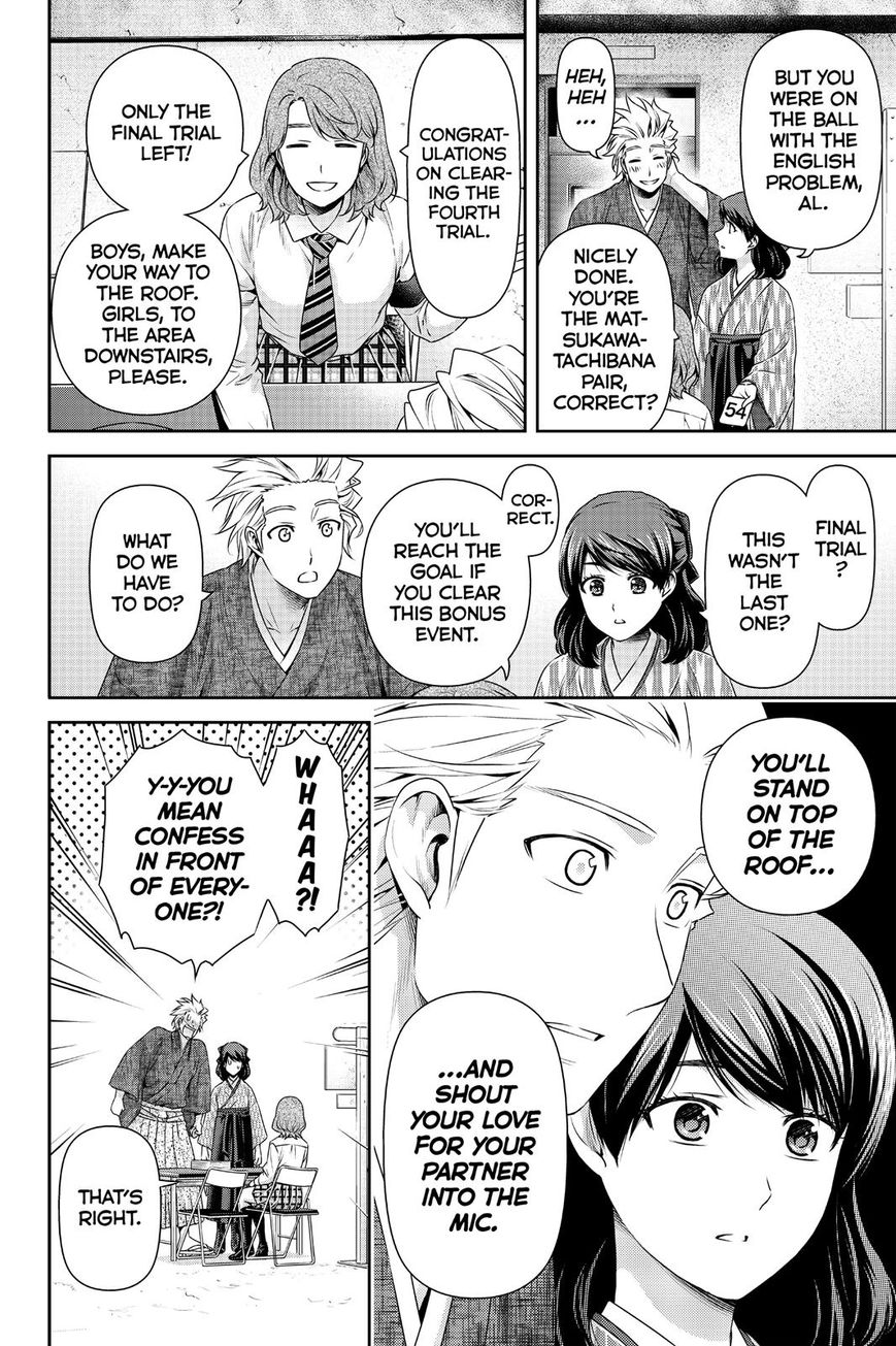 Domestic Girlfriend, Chapter 113 The Culmination of Feelings image 004