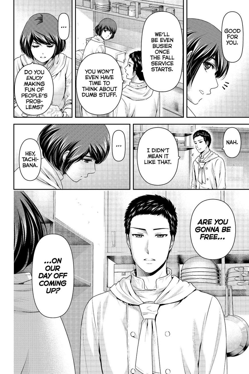 Domestic Girlfriend, Chapter 190 Give Everything image 018