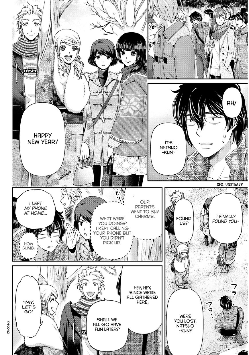Domestic Girlfriend, Chapter 67 The New Year Without Hina image 018