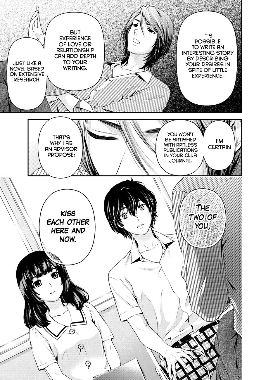 Domestic Girlfriend, Chapter 18 Forced image 018