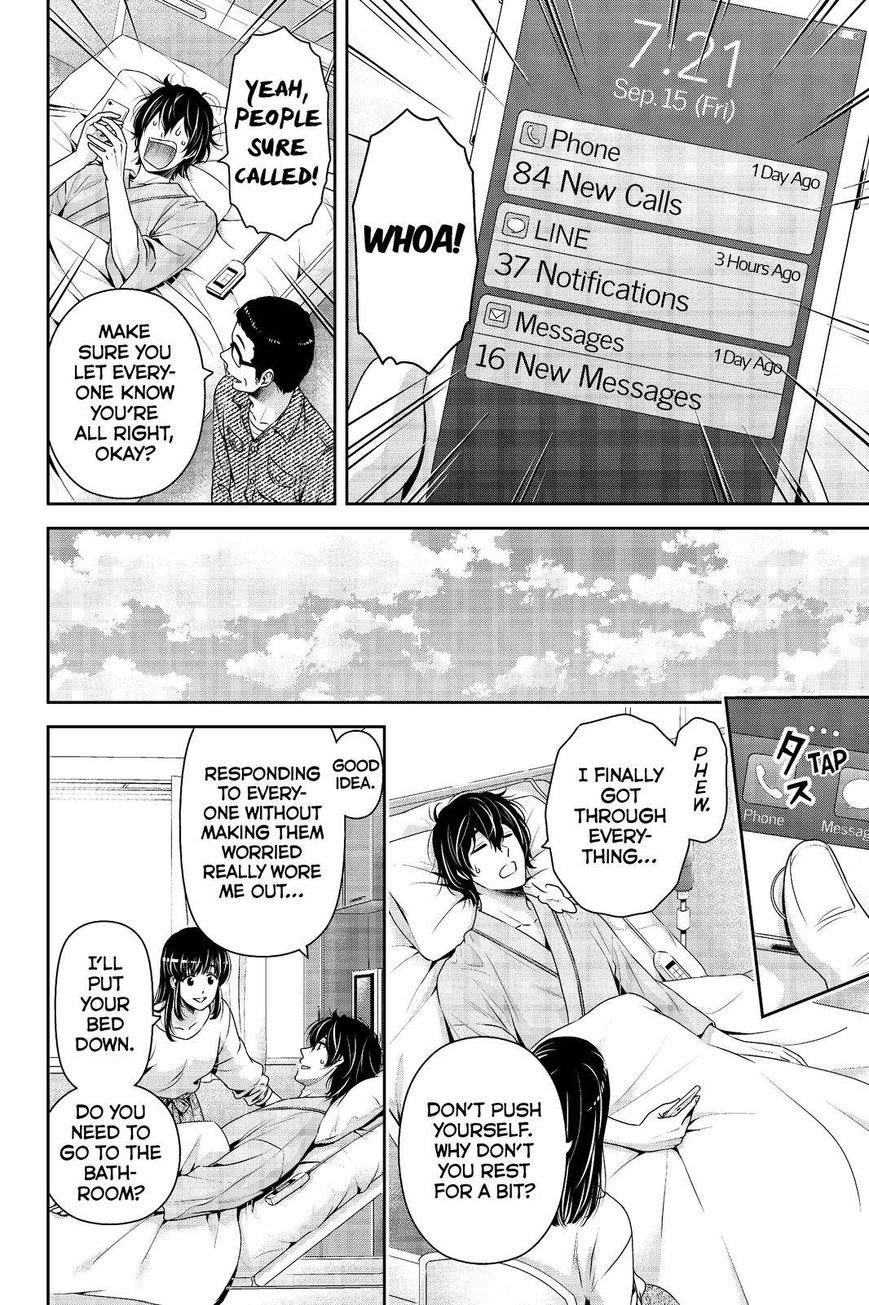 Domestic Girlfriend, Chapter 188 Signs of Life image 004