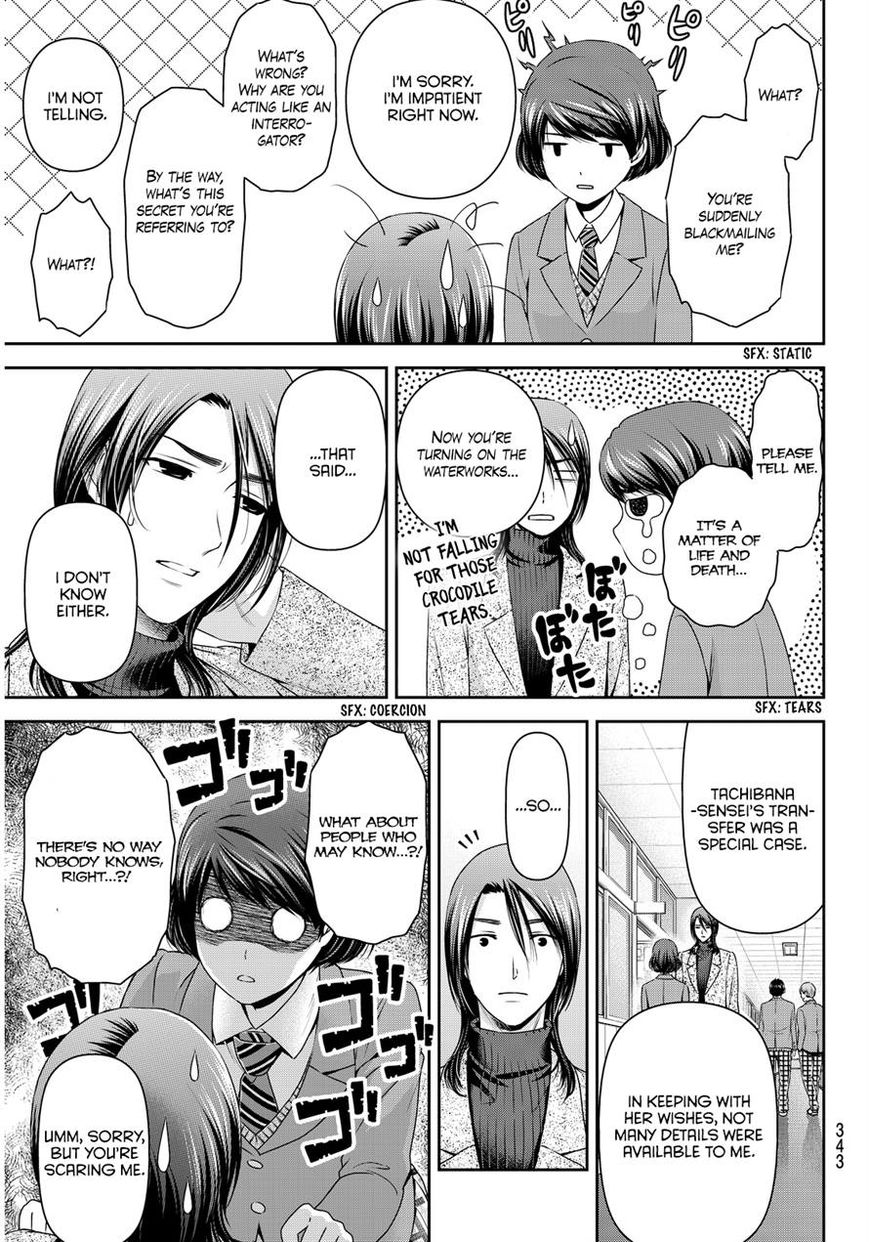 Domestic Girlfriend, Chapter 69 Natsuo's Resolve image 009