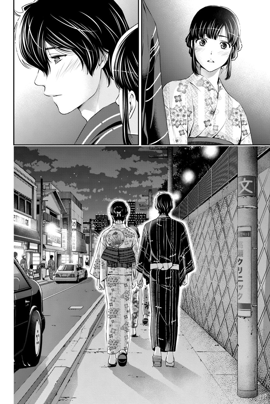 Domestic Girlfriend, Chapter 34 The Distance between The Two image 005