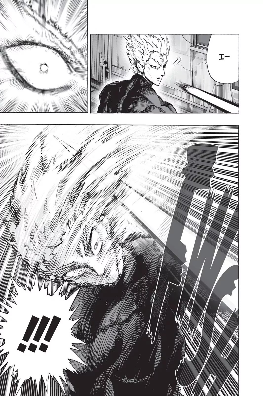 One Punch Man, Chapter Onepunch-Man 50 image 005
