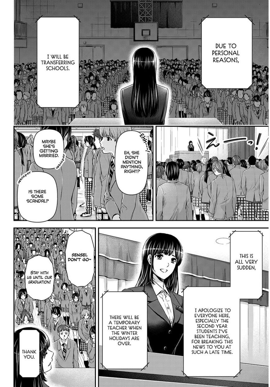 Domestic Girlfriend, Chapter 64 Letter image 002