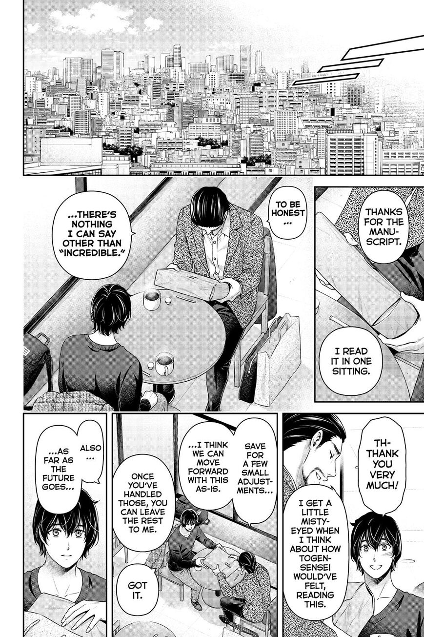Domestic Girlfriend, Chapter 258 image 013