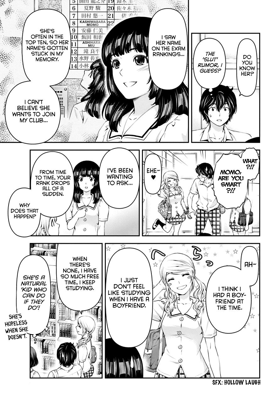 Domestic Girlfriend, Chapter 20 A Sense of Incompatibility image 006