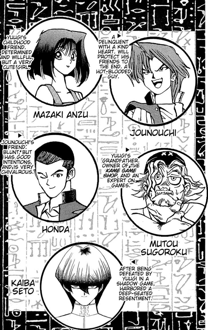 Yu Gi Oh, Chapter Vol.05 Ch.034 - The Second Battlefield!!! image 006