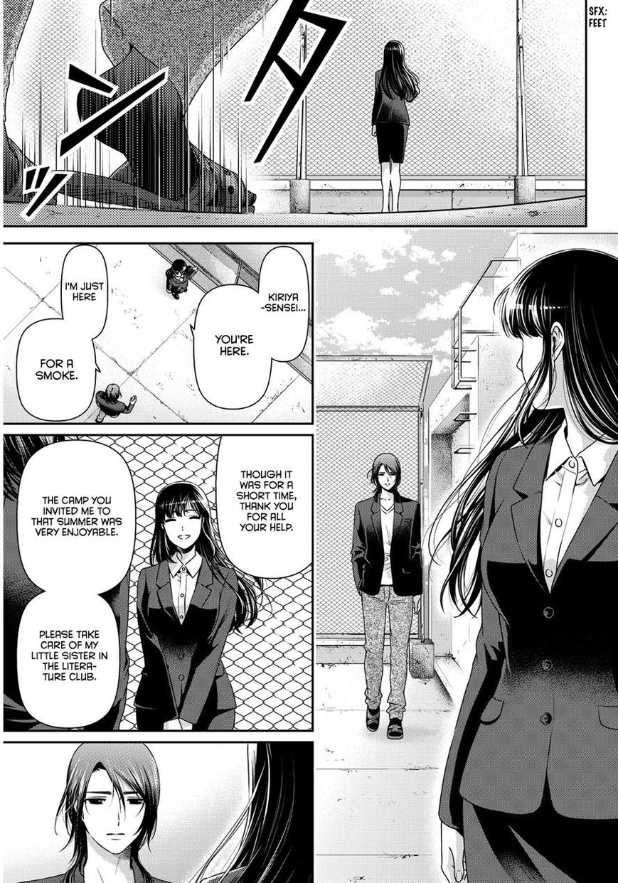 Domestic Girlfriend, Chapter 64 Letter image 010