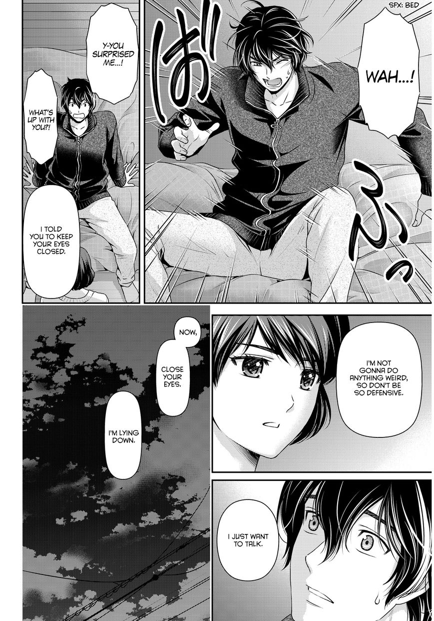 Domestic Girlfriend, Chapter 72 The Cinderella in the Bed image 005
