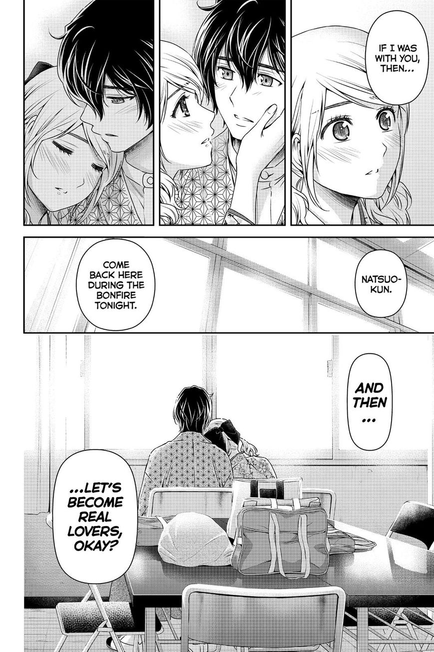 Domestic Girlfriend, Chapter 112 Serious image 018