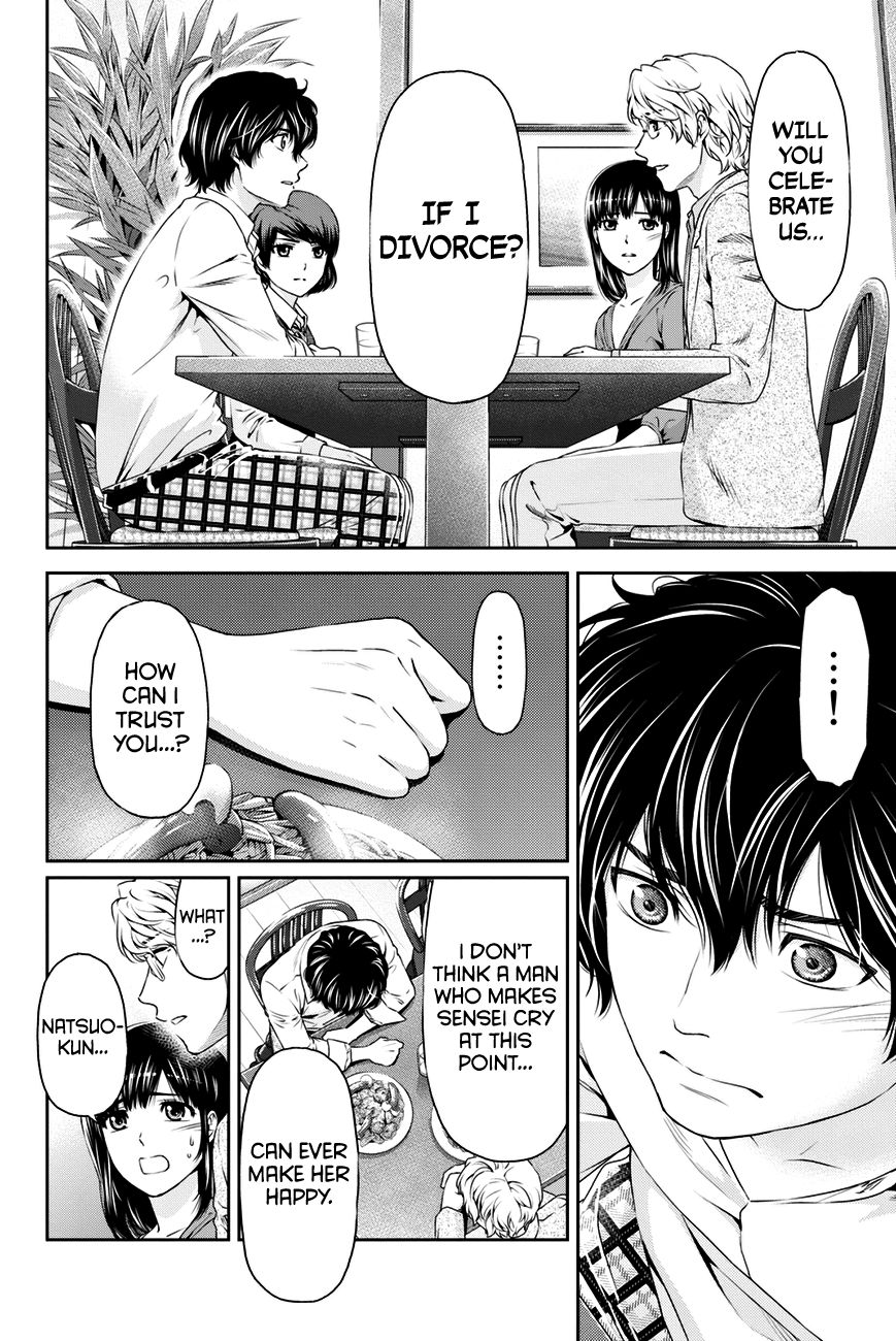 Domestic Girlfriend, Chapter 9 Confrontation image 014