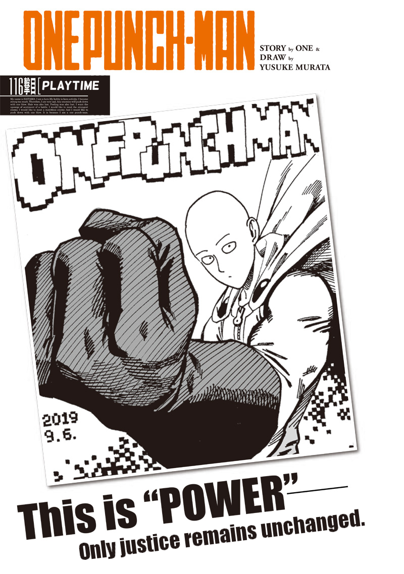 One Punch Man, Chapter One-Punch Man 116 image 001