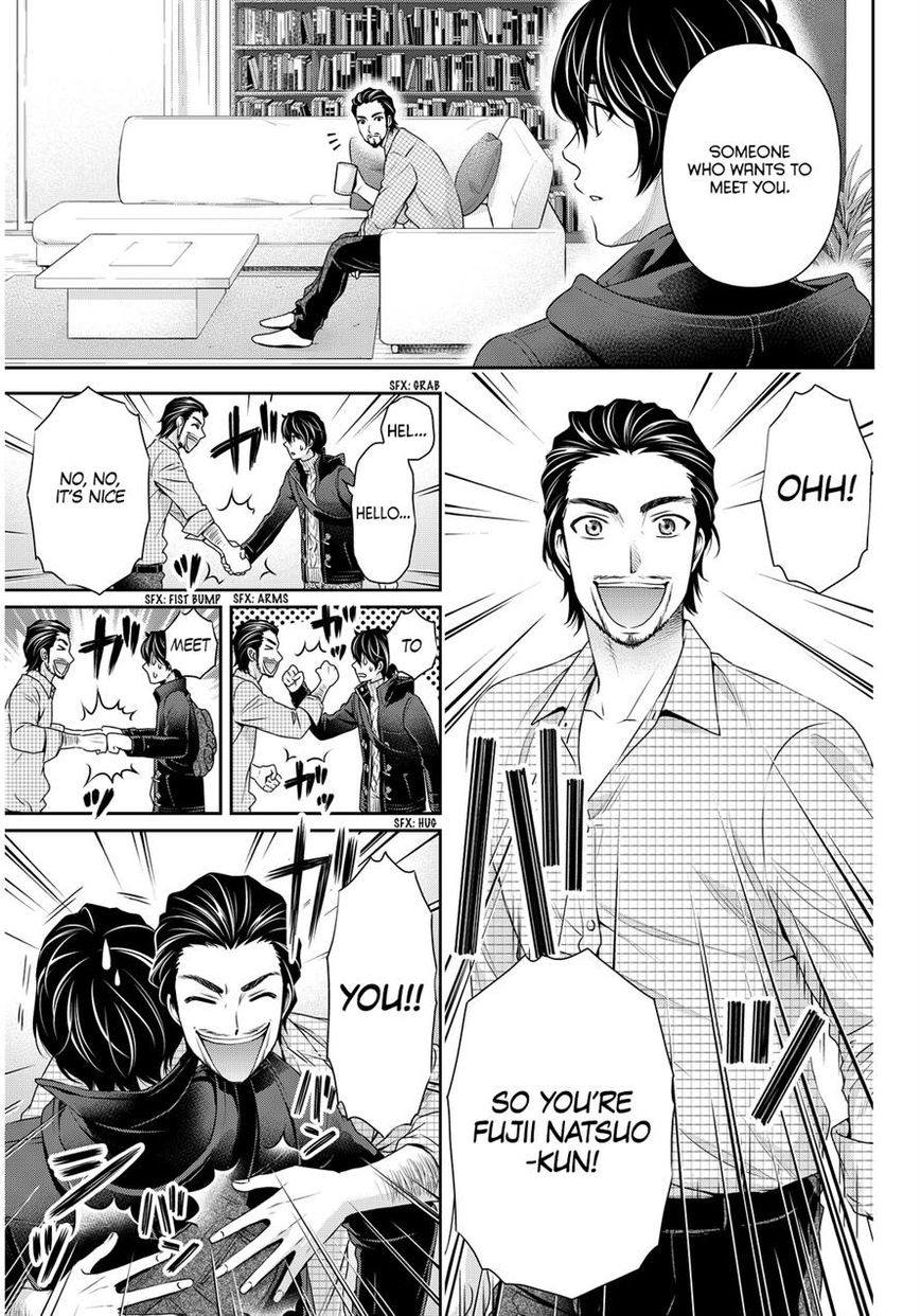 Domestic Girlfriend, Chapter 69 Natsuo's Resolve image 017