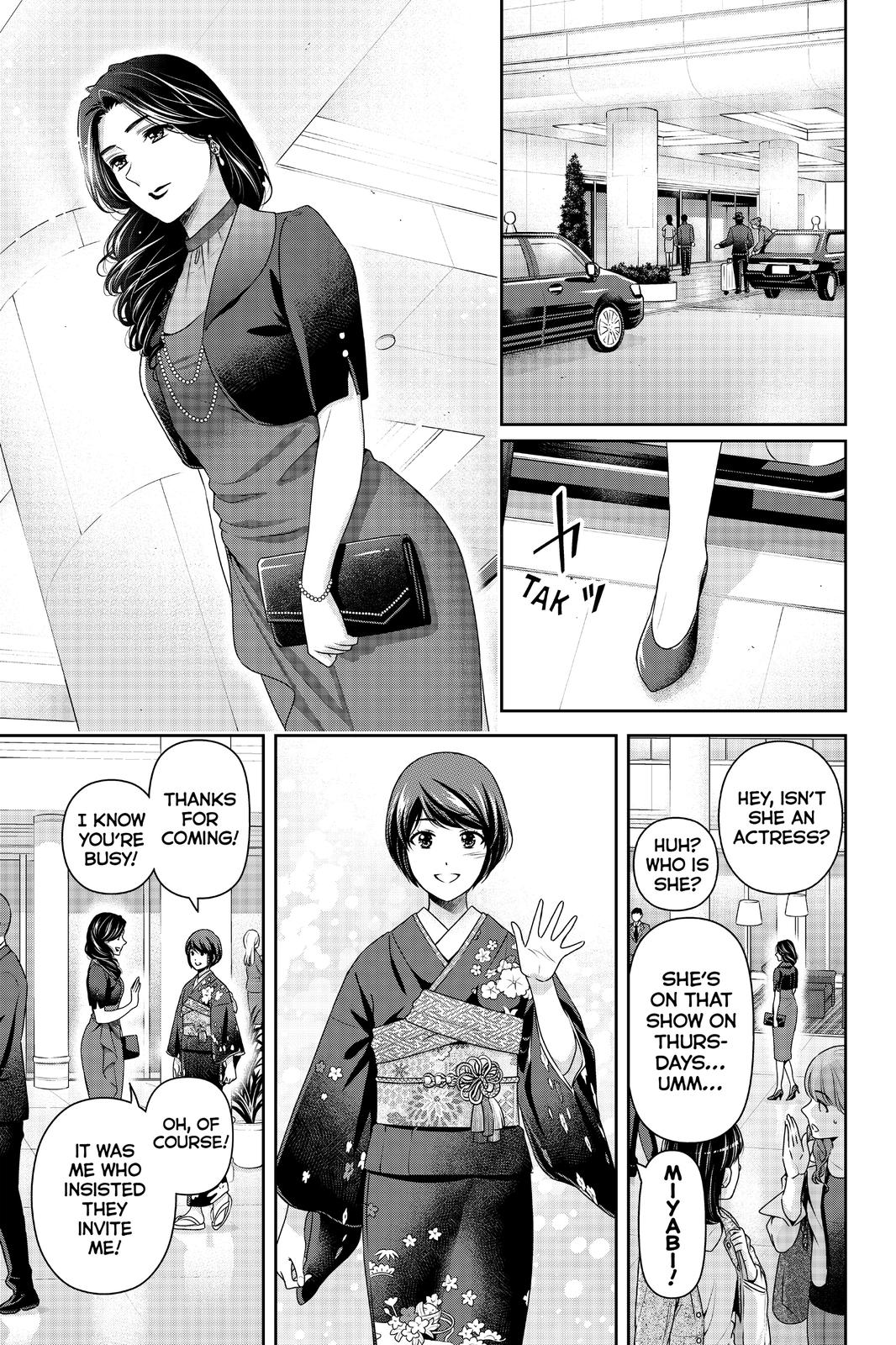 Domestic Na Kanojo, Chapter 276 image 004