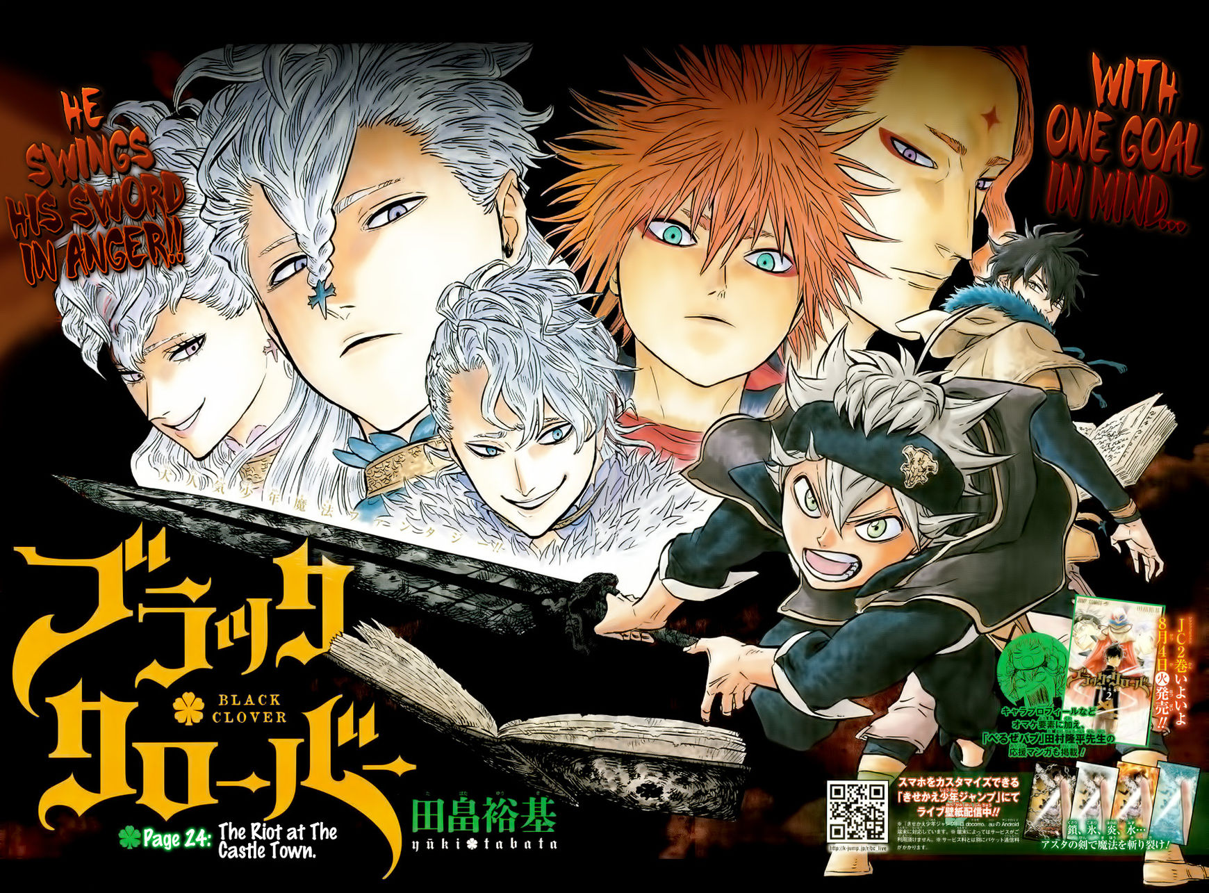 Black Clover, Chapter 24 The Riot At The Castle Town image 003
