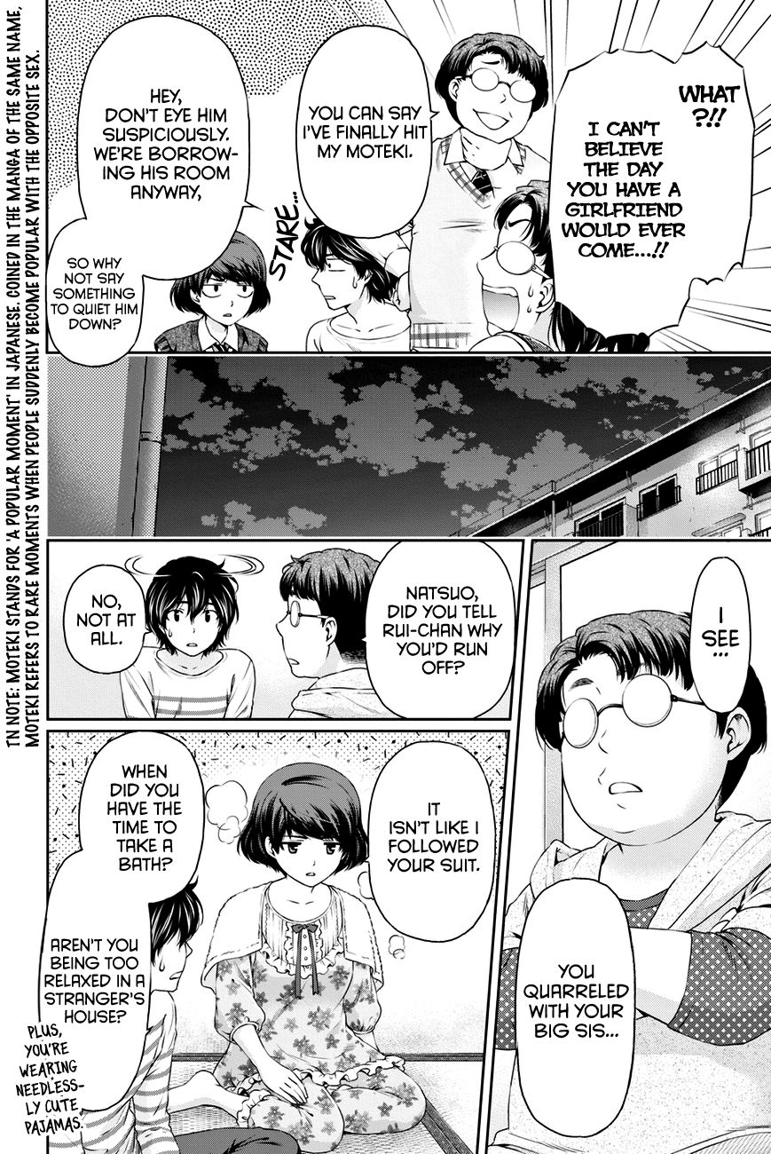 Domestic Girlfriend, Chapter 7 What do you want to do image 009