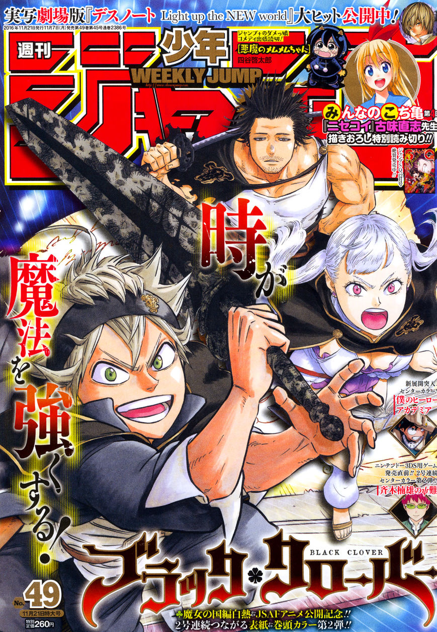 Black Clover, Chapter 85 The Charging Bull image 001